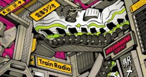 train radio 海外コンピ
